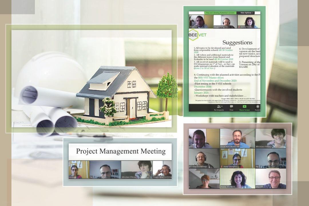 """Международна среща по проект """"Промяна на ПОО в строителството – иновативни материали за строителство и енергийна ефективност"""" в дигитална среда"""