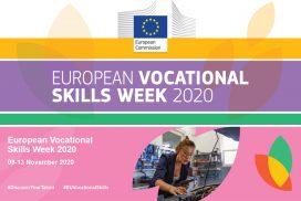 Европейска седмица на професионалните умения 2020
